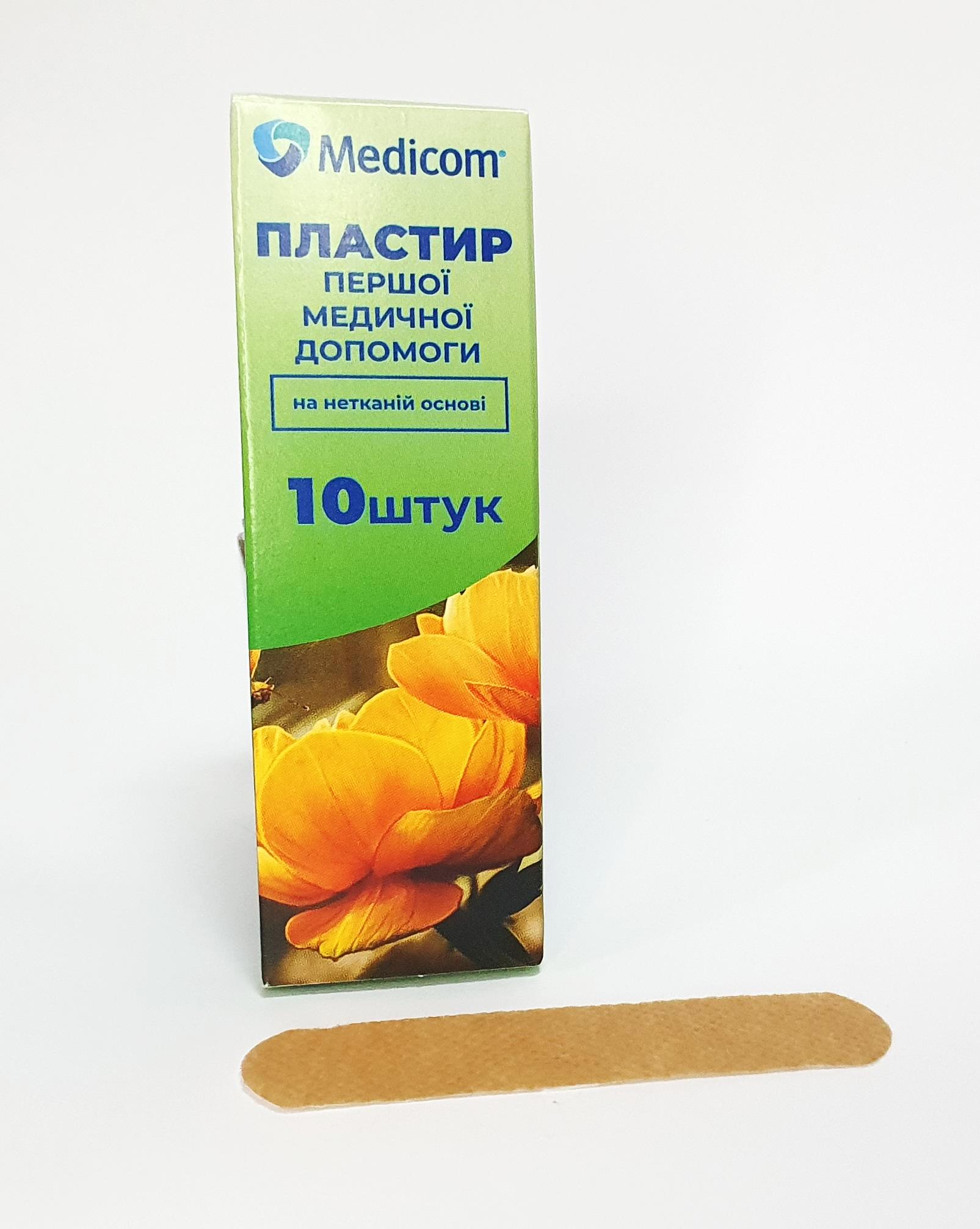 Артикул 1210mc. Пластырь первой медицинской помощи MEDICOM®, 10 пластырей на нетканой основе, 19мм*72мм