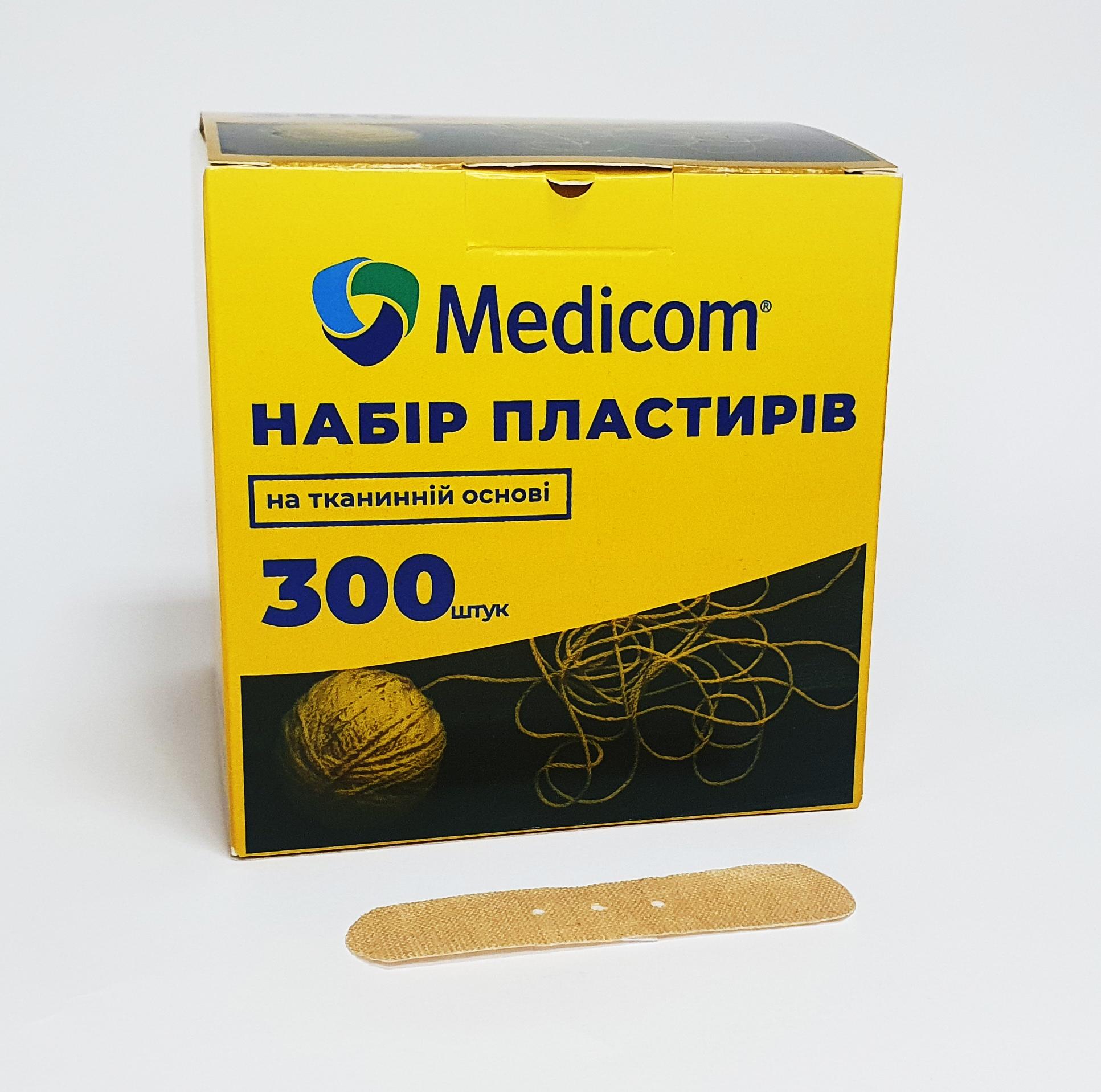 Артикул 2010mc. Набор пластырей MEDICOM®, 300 пластырей на тканевой основе, 19мм*72мм