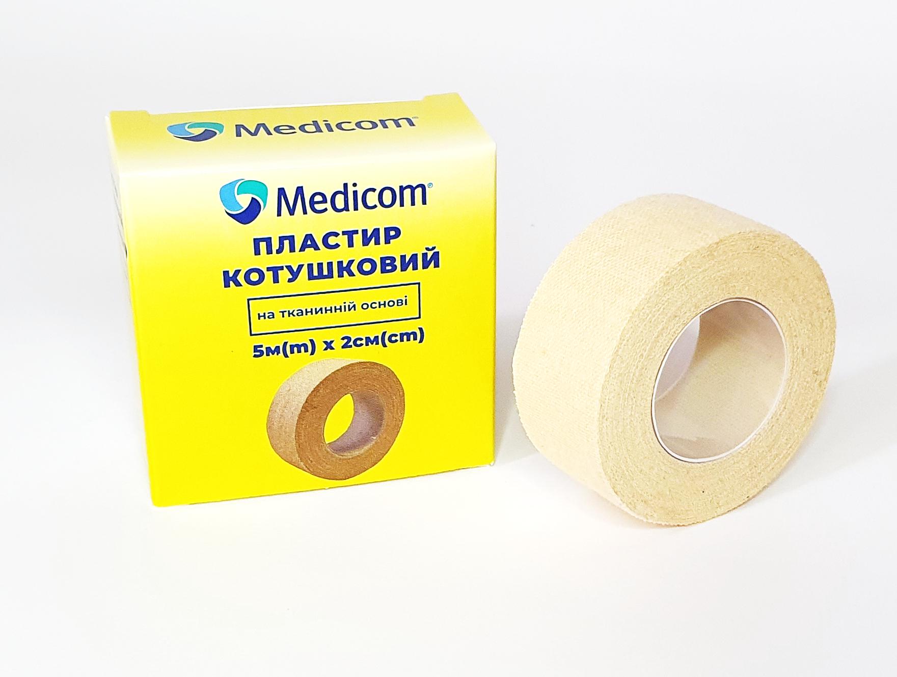 Артикул 3152 mc. Пластырь медицинский катушечный MEDICOM® на тканевой основе, 5м*2см