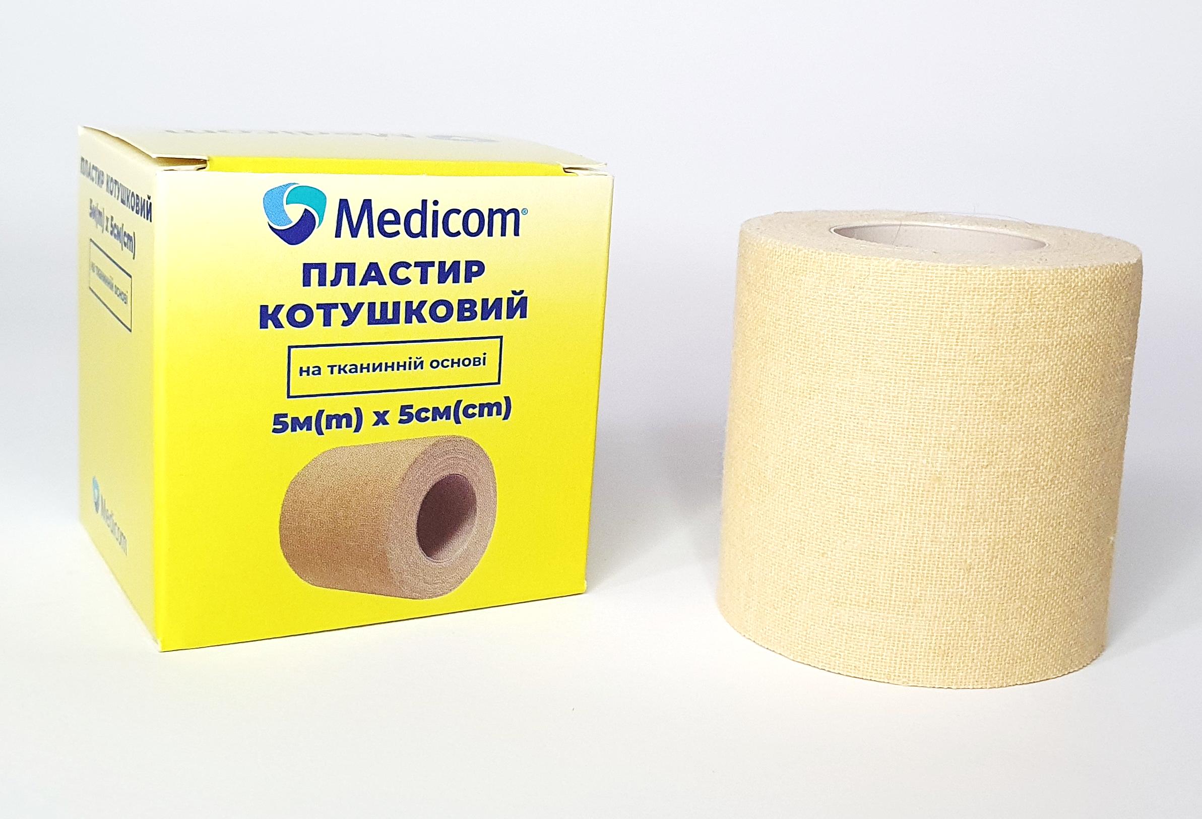 Артикул 3155mc. Пластырь медицинский катушечный MEDICOM® на тканевой основе, 5м*5см
