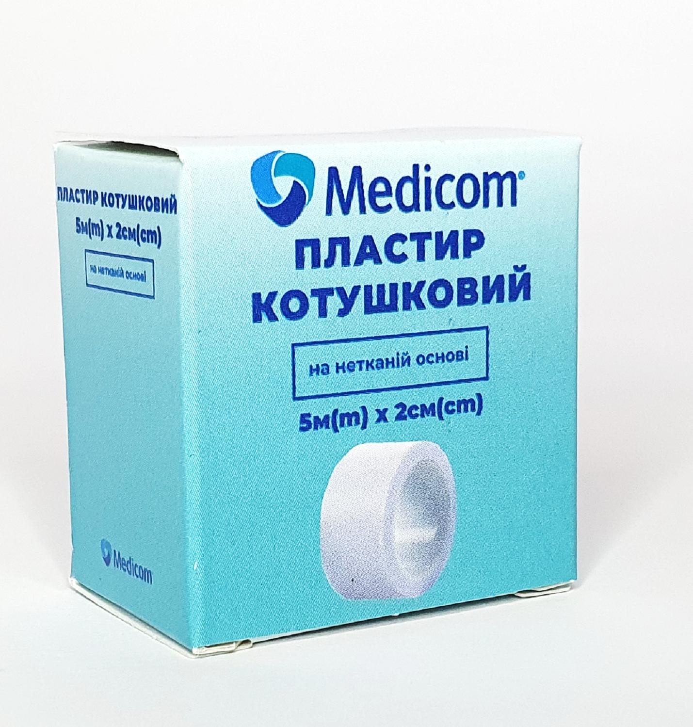 Артикул 3452mc. Пластырь медицинский катушечный MEDICOM® на нетканой основе, 5м*2см